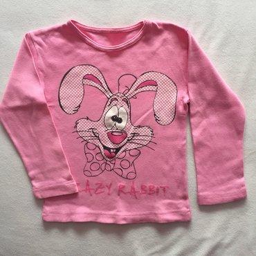 Dečija odeća i obuća - Pirot: Bluza vel. 4