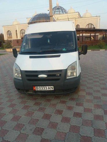Продаю Форд Транзит 2006 года,  объем двиг. -2. 2, 14 мест в салоне ,  в Бишкек