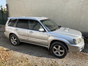 Автомобили - Лебединовка: Subaru Forester 2 л. 2003 | 220000 км