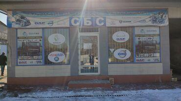 авторынок автобазар в Кыргызстан: Продаётся сто. Находится по адресу ул. Фучика 47б.  Общая площадь: 520