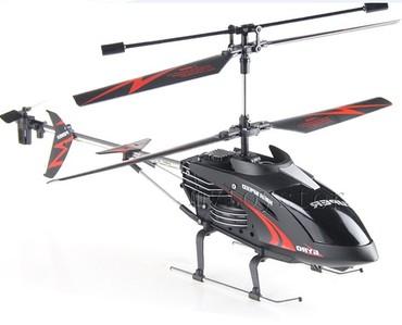 Срочно продaю вертолёт Heliway 507 . Полностью рабочий без