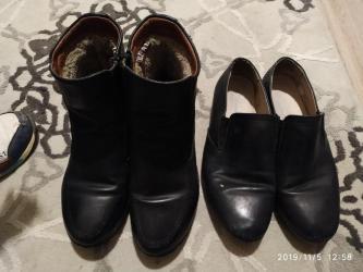 туфли черные 35 размера в Кыргызстан: Кожаные сапоги и туфли на мальчика 9-10 лет размер 35 й . За них про