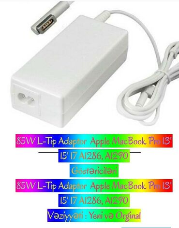 apple macbook pro 13 fiyat - Azərbaycan: 85W L-Tip Adaptor Apple MacBook Pro 13' 15' 17 A1286