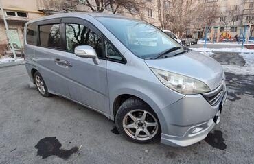 уступки будет в Кыргызстан: Honda Stepwgn 2 л. 2005