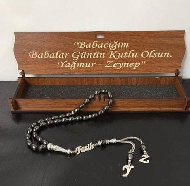 Bakı şəhərində Gumus ad ve basliqli tebii dasli tesbeh - 95 azn