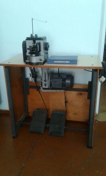 Электроника - Орловка: Продаю скорняжную машину для пошива изделий из меха в рабочем