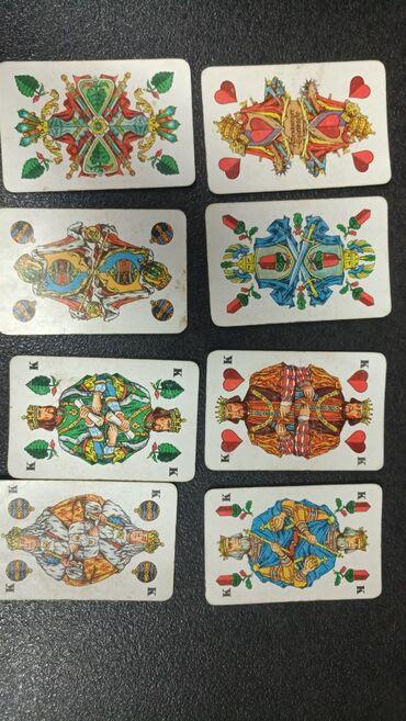 сумки средних размеров в Кыргызстан: Игральные карты Altenburger Spielkarte, гдр, 1970-е гг.Игральные карты