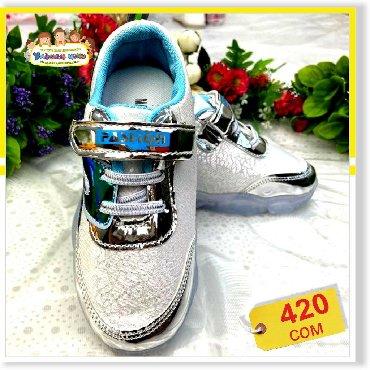 туфли зелёного цвета в Кыргызстан: Детская обувьРазмеры: 21-26;26-31Цвета: жёлтый, голубой, зелёныйЦена