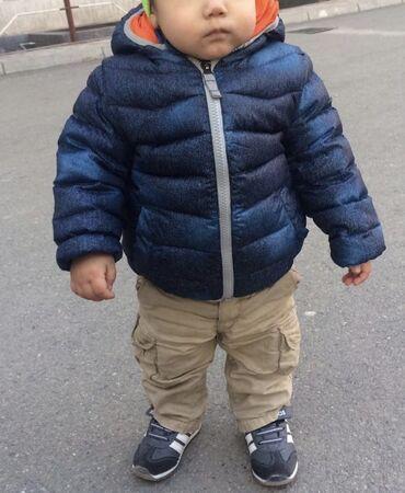 Шикарная курточка на 1-2 годика. Заказывали из Америки. Написано 18м