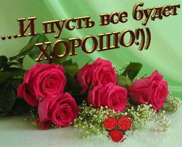 Администратор ресторана Выявление потребностей и консультация в Бишкек