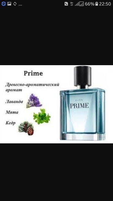 "продаю мужской набор ""Prime"" от аvon, туалетная вода+дезодорант in Бишкек"
