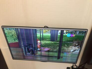 Продам телевизор LG оригинал, экран разбит