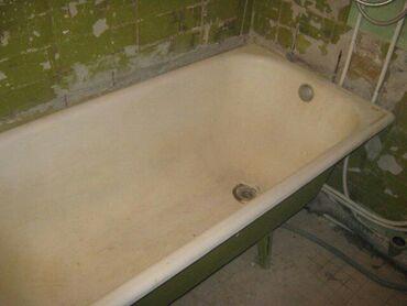 Принимаю чугунные ванные. Демонтаж, самовывоз