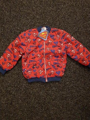 Prolecna jaknica za decake  Br. 92 (18-24) Br. 98 (24-36) - Nis