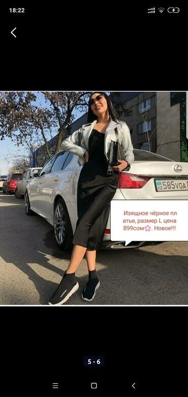 черное вышитое платье в Кыргызстан: Абсолютно новое платье сидит превосходно. Можно сочетать с пиджаком