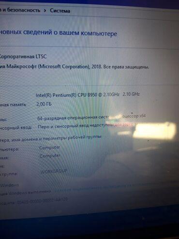 внешний жесткий диск a data hd710 1tb в Кыргызстан: Oфисный 2х ядерный ноутбукСамсунг, подойдет для онлайн