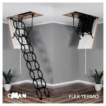 termo shorty в Кыргызстан: Чердачная лестница Oman termo flex.Металлические чердачные