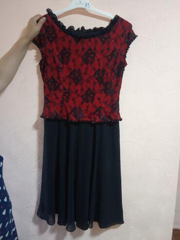 Детский мир - Ала-Тоо: Женское платье 200 сом