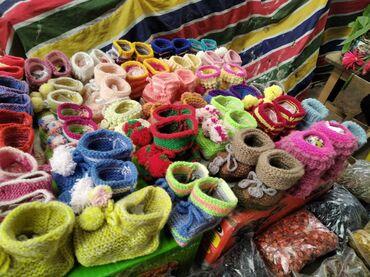 Личные вещи - Чолпон-Ата: Продаю детские пинетки