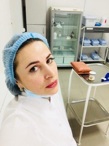 Предлагаю услуги медсестры (дипломированный специалист) в Бишкек
