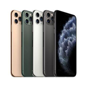 Νέα IPhone 11 Pro 256 GB Χρυσός