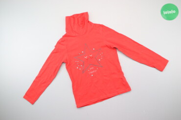 Детская одежда и обувь - Киев: Дитячий гольф з зіркою Mothercare, вік 7-8 р., зріст 128 см    Довжина