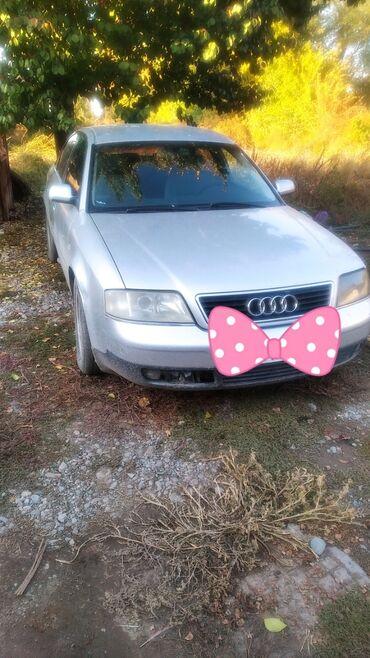 дизель кж авто in Кыргызстан | АВТОЗАПЧАСТИ: Audi A6 2.5 л. 2000