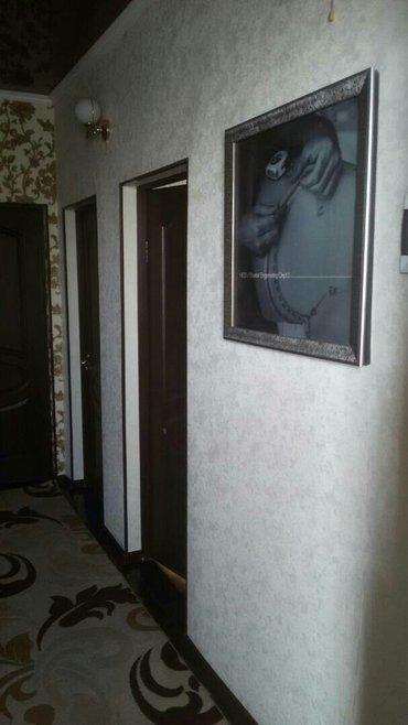 Продаю большой гостевой дом в центре в Бишкек