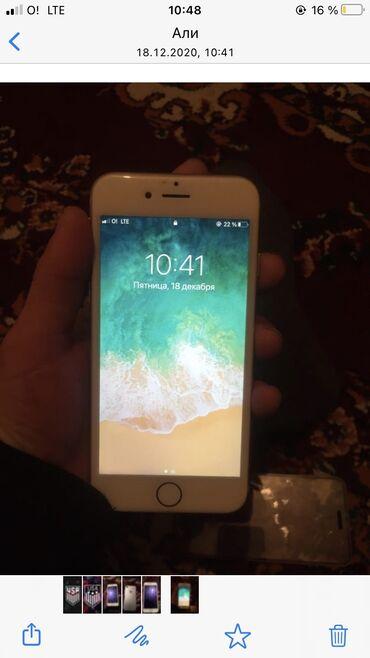 системы охлаждения 90 мм в Кыргызстан: Б/У iPhone 7 128 ГБ Серебристый