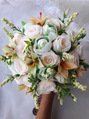 Букет невесты из искусственных цветов в Бишкек