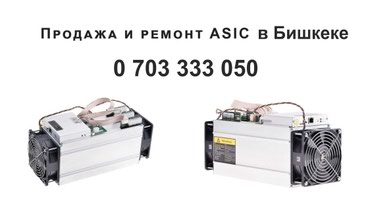 ad-image-49348998