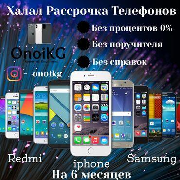 Samsung A51 | Белый | Новый | Сенсорный, Отпечаток пальца, Две SIM карты