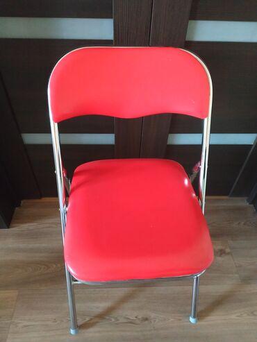 659 объявлений   СТУЛЬЯ, ТАБУРЕТЫ: Продаются складные стулья 4 шт