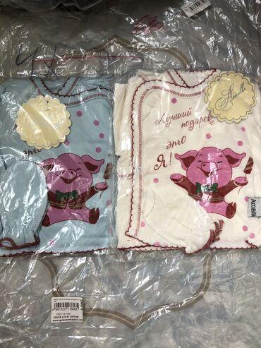 Детский комплект на выписку из 4 предметов Распашонка, ползунок, чепчи