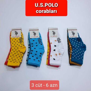 US polo uşaqlar üçün corab (US polo носки для детей)