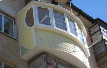Отделка и утепление балконов, САЙДИНГ,козырьки, бельевые кронштейны и