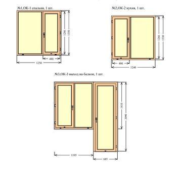 Алюминиевые окна. Отдадим ниже себестоимости!!! Нам не подошёл размер