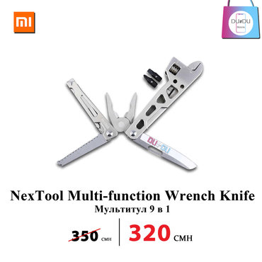 NexTool Multi-function Wrench Knife Более 9 функций