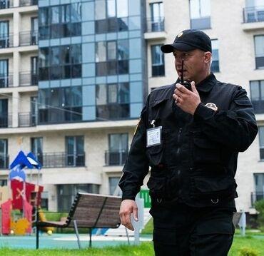 прием макулатуры бишкек адреса в Кыргызстан: Требуются сотрудники охраны в элитные многоквартирные жилые дома!