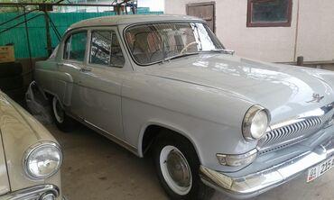ГАЗ - Шопоков: ГАЗ 21 Volga 1.8 л. 1963