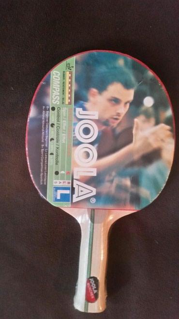 Bakı şəhərində Ракетка для тенниса,новая.