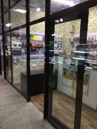 Изготовление Алюминиевых окон, дверей офисные