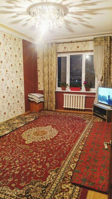 квартира в джале in Кыргызстан | ПРОДАЖА КВАРТИР: 106 серия, 2 комнаты, 50 кв. м Бронированные двери, Лифт, Не затапливалась