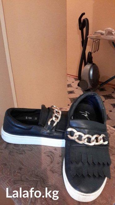 Обувь куплена в москве 36размер в Кара-Балта