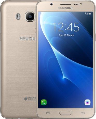 Samsung J5/6 в идеальном состоянии в Шопоков