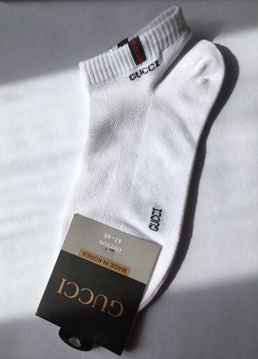 Другие предметы коллекционирования - Кыргызстан: Gucci носки  Бесплатная доставка до Азия мола