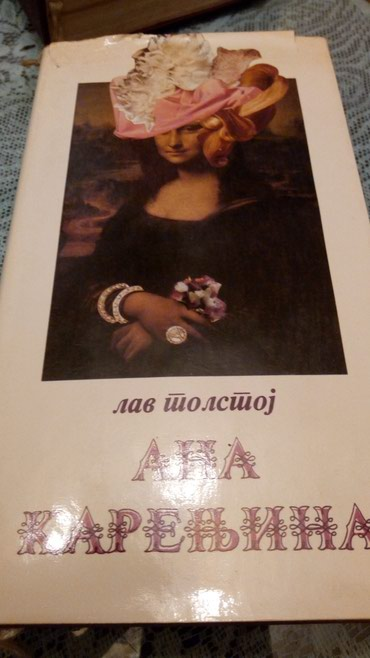 Lav Tolstoj Ana Karenjina sva 4 dela. - Kraljevo