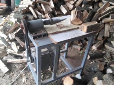 Cepac za drva hitnoo - Nis