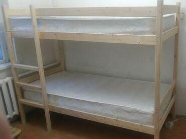 usaq ucun iki mertebeli kravat в Кыргызстан: Двухъярусная кровать с матрасами б/у (200х90см, дерево). Состояние