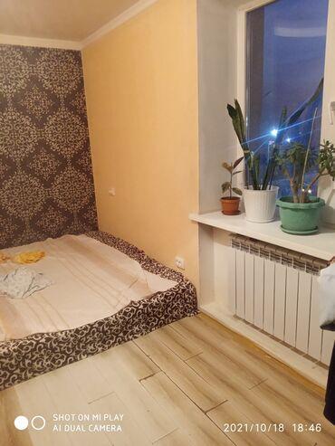 квартиры с подселением in Кыргызстан   ДОЛГОСРОЧНАЯ АРЕНДА КВАРТИР: 2 комнаты, 47 кв. м, С мебелью полностью